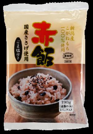 新潟県産こがねもち赤飯(ごま塩付)