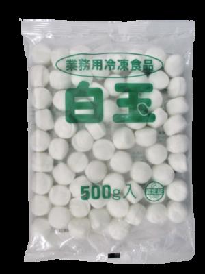 冷凍白玉(業務用)